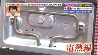 motenashi-baker-006.jpg