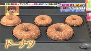 motenashi-baker-007.jpg