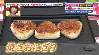 motenashi-baker-008.jpg