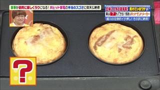 motenashi-baker-009.jpg