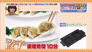 motenashi-baker-012.jpg