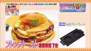 motenashi-baker-013.jpg