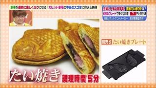 motenashi-baker-014.jpg