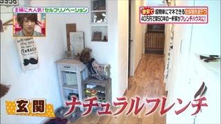 self-renovation-20150120-002.jpg