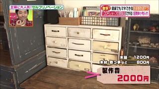 self-renovation-20150120-015.jpg
