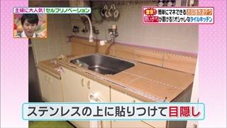self-renovation-20150519-023.jpg