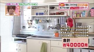 self-renovation-20150519-029.jpg