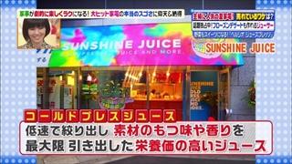 sharp-juicer-002.jpg