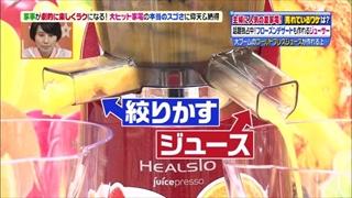 sharp-juicer-003.jpg