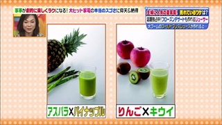 sharp-juicer-009.jpg