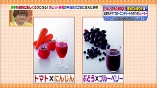 sharp-juicer-010.jpg