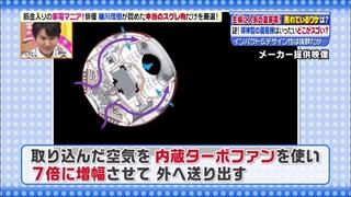 sofuki-q-002.jpg