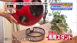sofuki-q-004.jpg