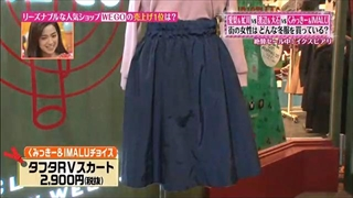 tokyo-osyare-20141225-010.jpg