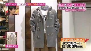 tokyo-osyare-20141225-018.jpg