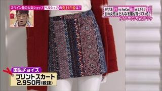 tokyo-osyare-20150115-004.jpg