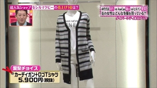 tokyo-osyare-20150115-016.jpg