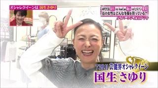 tokyo-osyare-20150115-020.jpg