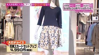 tokyo-osyare-20150212-005.jpg
