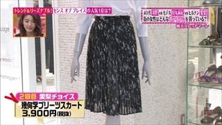 tokyo-osyare-20150423-006.jpg