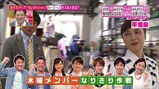 tokyo-osyare-20150423-010.jpg