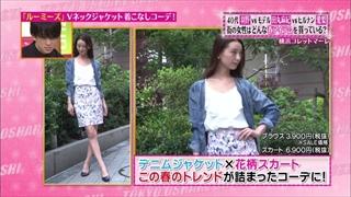 tokyo-osyare-20150423-015.jpg
