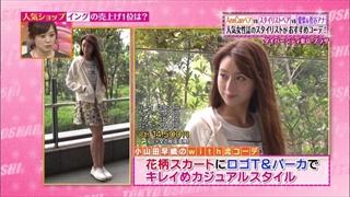 tokyo-osyare-20150507-017.jpg