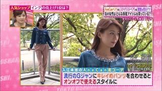 tokyo-osyare-20150507-020.jpg