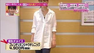 tokyo-osyare-20150521-003.jpg