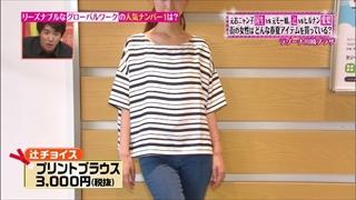 tokyo-osyare-20150521-010.jpg