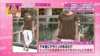 tokyo-osyare-20150618-004.jpg