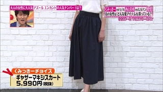 tokyo-osyare-20150618-014.jpg