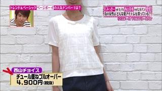 tokyo-osyare-20150618-021.jpg