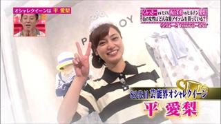 tokyo-osyare-20150618-023.jpg
