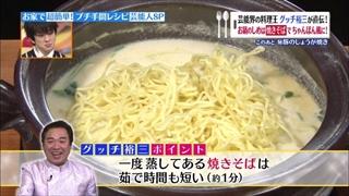 tonkotsu-gyoza-003.jpg