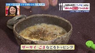 tonkotsu-gyoza-004.jpg