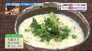 tonkotsu-gyoza-005.jpg