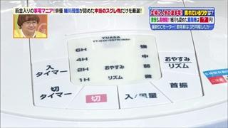 yuasa-dc-002.jpg