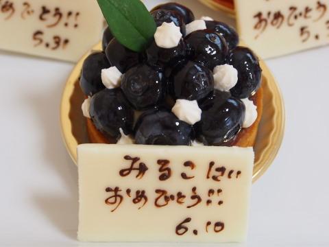 P6057239jun4.jpg