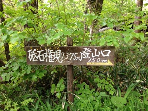 fc2blog_20150510203604d46.jpg
