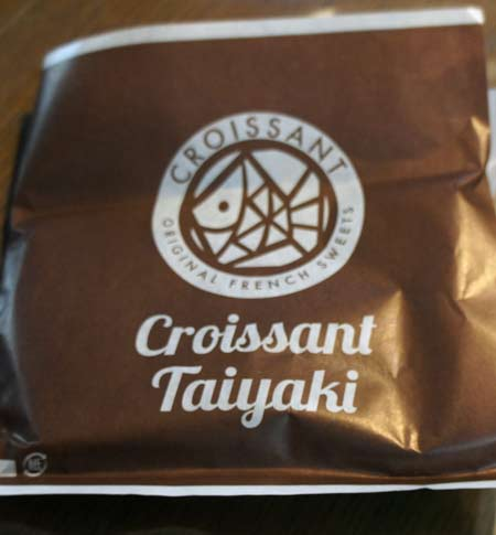 CROISSANT-TAIYAKI 1