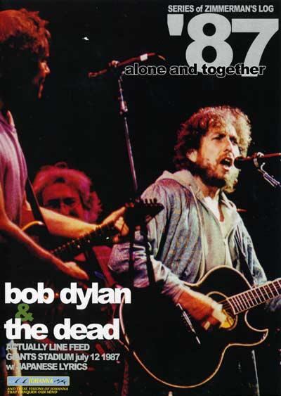 DYLAN--DEAD1.jpg