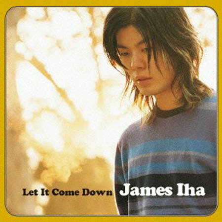 JAMES-IHA-LET.jpg
