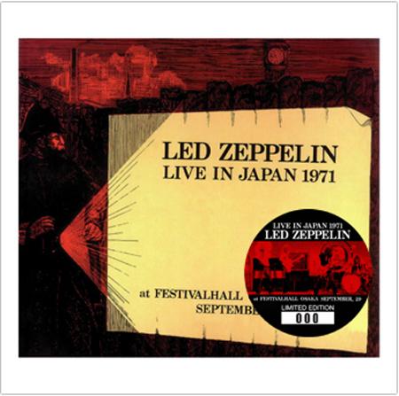 LIVE-IN-JAPAN-1971.jpg