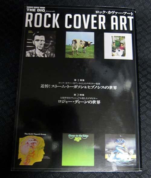 R-COVER.jpg