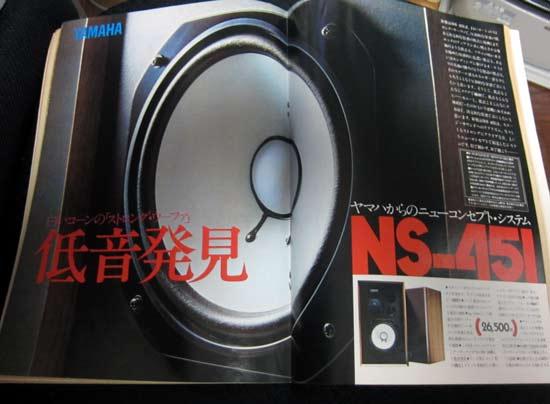 RSM1975-01262.jpg