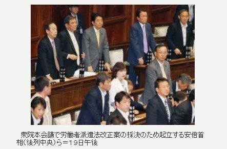 20150623安倍首相が国会で採決参加