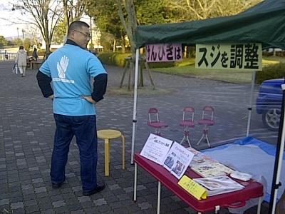 東広島フリマ20141221