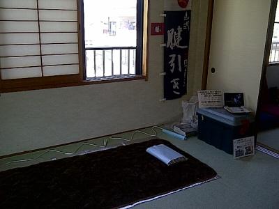 東広島道場