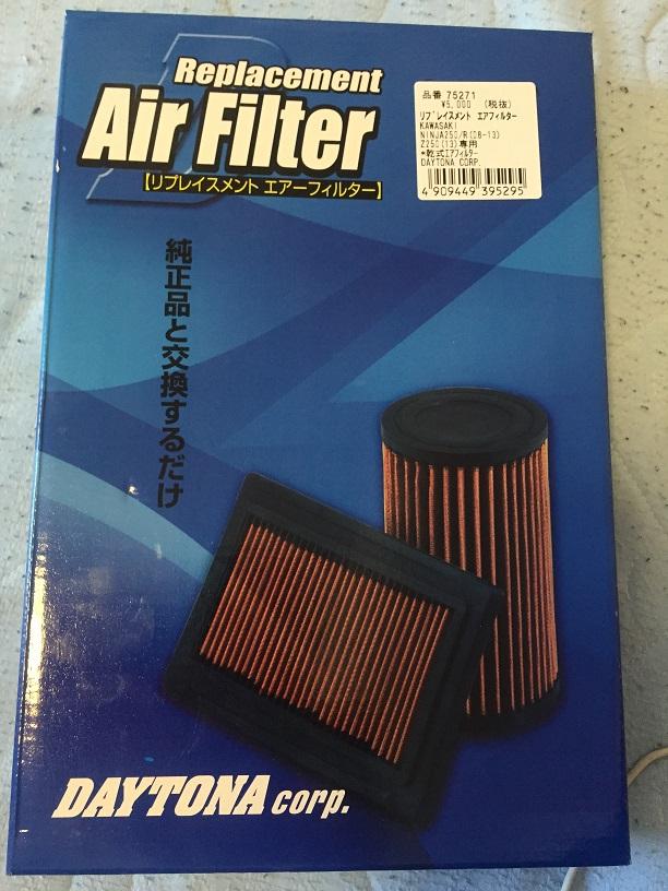 ninja250_airfilter.jpg